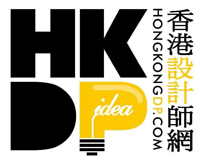 「香港設計師網」 Hong Kong Designer - 香港唯一的網上設計師O2O平台